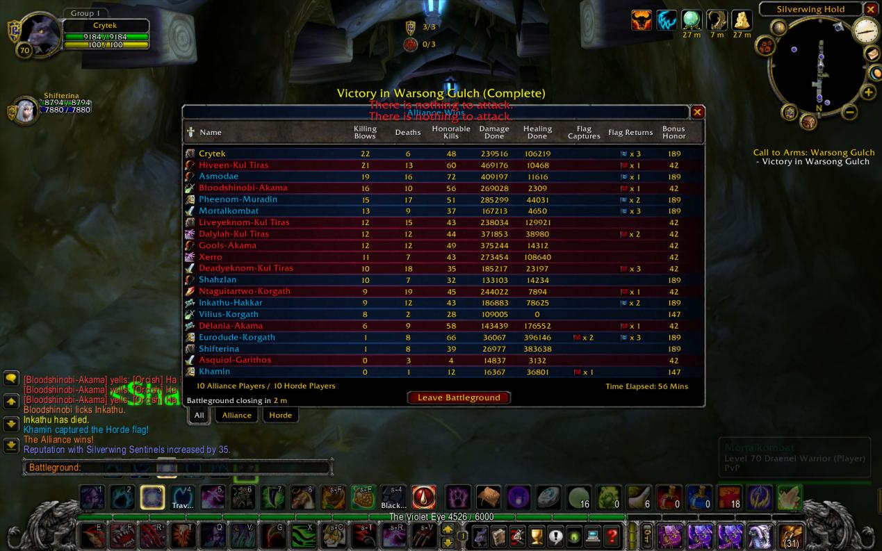 WoW PvP, feral druid